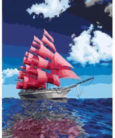 Картина по номерам Паруса цвета зари 40 х 50 см (BK-GX21104)