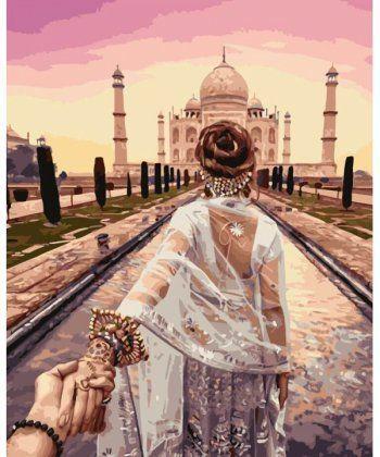 Картина по номерам Следуй за мной Агра, Индия 40 х 50 см (BK-GX3442)