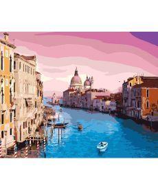 Картина по номерам Утро в Венеции 40 х 50 см (BK-GX8337)