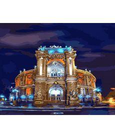 Картина по номерам Оперный театр. Одесса 40 х 50 см (BK-GX8423)