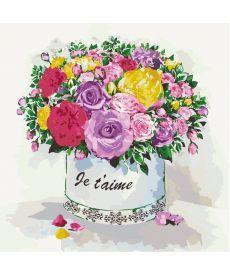 Картина по номерам Подарок любимой 40 х 40 см (KHO2089)
