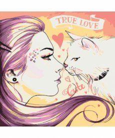 Картина по номерам True love 40 х 40 см (KHO2680)