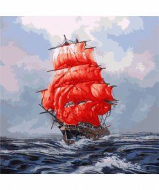 Картина по номерам Алые паруса 40 х 40 см (KHO2709)