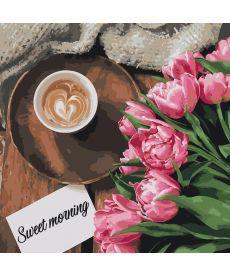 Картина по номерам Сладкое утро 40 х 40 см (KHO5522)