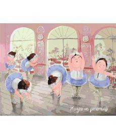 Картина по номерам Гапчинская Жизели на репетиции 40 х 50 см (KNG004)