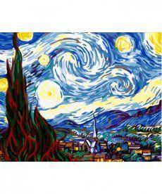 Картина по номерам Звездная ночь 40 х 50 см (MS233)