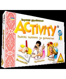 Настольная игра Activity (укр.)