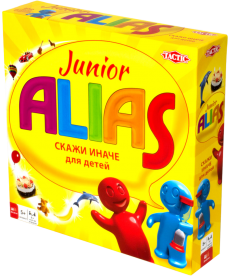 Alias Junior (укр.)