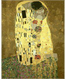 Картина по номерам Золотой поцелуй 40 х 50 см (VP200)