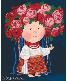 Картина по номерам Хлебушек с салом Гапчинская 40 х 50 см (KNG028)