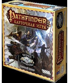 Настольная игра Pathfinder. Карточная игра: Череп и Кандалы
