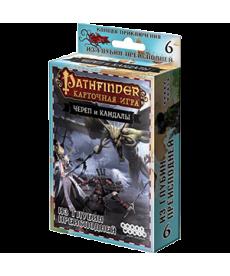 """Настольная игра Pathfinder. Карточная игра: Череп и Кандалы. Колода приключения """"Из глубин преисподней"""""""