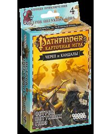"""Pathfinder. Карточная игра: Череп и Кандалы. Колода приключения """"Остров Потухших Глаз"""""""