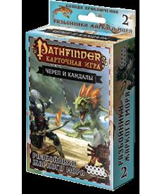 """Настольная игра Pathfinder. Карточная игра: Череп и Кандалы. Колода приключения """"Разбойники Жаркого моря"""""""