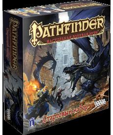 Pathfinder. Настольная ролевая игра - Основноя книга правил