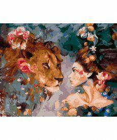 Картина по номерам Ее лев 40 х 50 см (BK-GX23397)