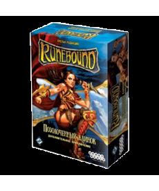 """Настольная игра Runebound. Третья редакция. Дополнительный сценарий """"Позолоченный клинок"""""""