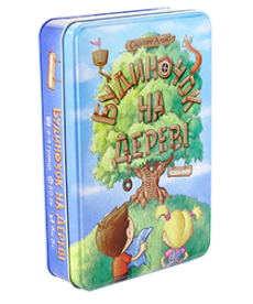 Будиночок на дереві (Best Treehouse Ever)