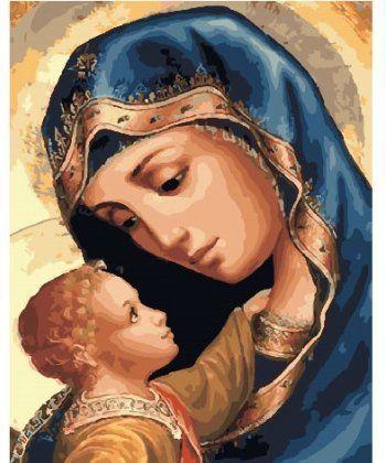 Картина по номерам Матерь Божья 40 х 50 см (BK-GX25582)  - Фото 1