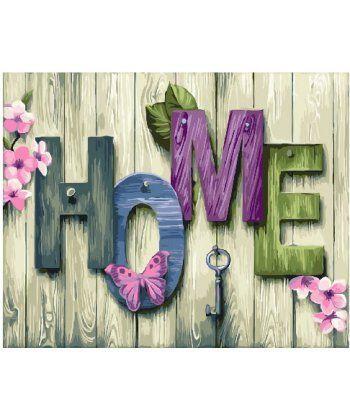 Картина по номерам Home 40 х 50 см (BK-GX25783)  - Фото 1