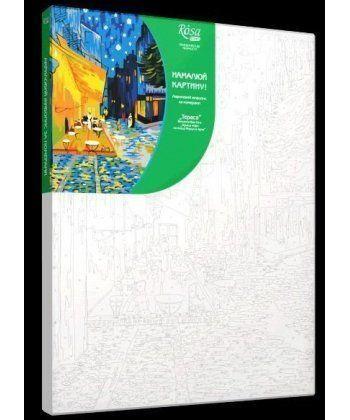 Картина по номерам Терасса (без коробки) 35 х 45 см (RS-N00013084)  - Фото 1