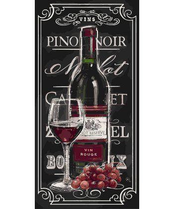 Картина по номерам Гордость винодела 20 х 50 см (KH5547)  - Фото 1