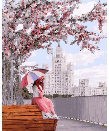 Картина по номерам Отдых на розовой аллее 40 х 50 см (BK-GX27956)  - Фото 1
