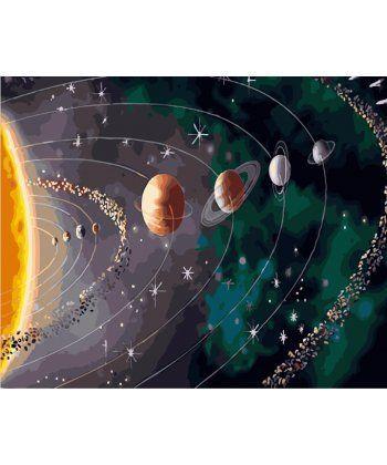Картина по номерам Парад планет 40 х 50 см (BK-GX28317)  - Фото 1