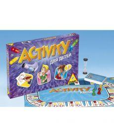 Настольная игра Activity для детей