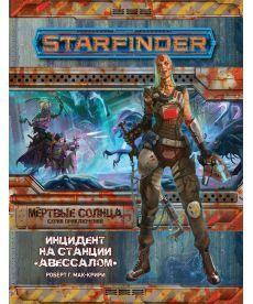 Настольная игра Starfinder. Настольная ролевая игра. Серия Мёртвые солнца: Инцидент на станции Авессалом