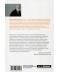 Поток: Психология оптимального переживания (мягкая обложка)  - Фото 2
