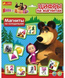 Цифри на магнітах Маша і ведмідь