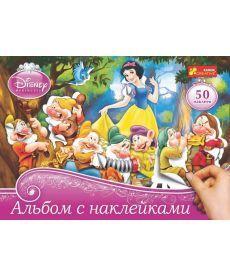 Альбом з наклейками Дісней Принцеси