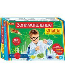 Настольная игра Набір для експериментів Захоплюючі досліди для починаючих