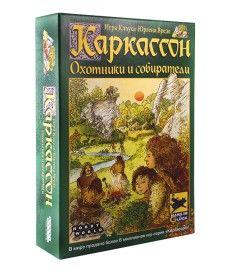 Настольная игра Каркассон. Охотники и Собиратели (новая версия)