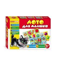 Настольная игра Лото для малюків.Букви,цифри,кольори та геометричні фігури
