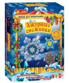 Настольная игра Новий рік Ажурні сніжинки (квіллінг)