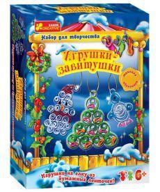 Настольная игра Новий рік Іграшки-завитушки (квіллінг)