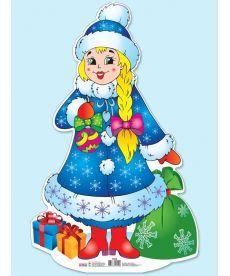 Плакат новорічний.Снігуронька