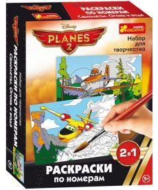 Настольная игра Розмальовка за номерами Дісней Літачки. Вогонь та вода