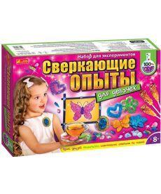 Настольная игра Набір для експерементів Блискучі досліди для дівчаток