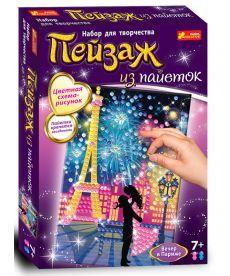 Настольная игра Пейзаж із паєток Вечір в Парижі