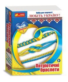 Настольная игра Патріотичні браслети Україна