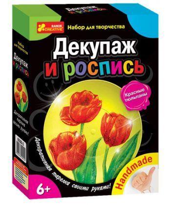 Декупаж Червоний тюльпан (тарілочка)