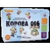 Настольная игра Корова 006. (картон)
