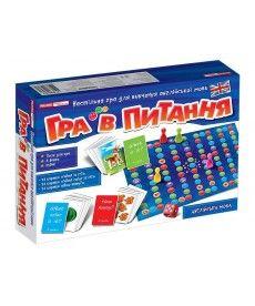 Настольная игра Гра в питання.Англійська мова