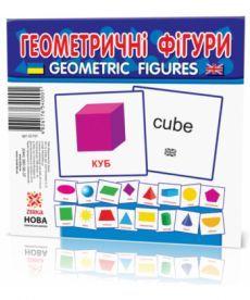 Картки міні Геометричні фігури (110х110 мм)
