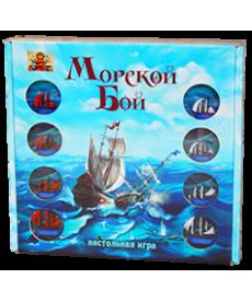 Настольная игра Морской бой (Бомбат)