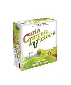 Настольная игра CIV: Carta Impera Victoria. Карточная цивилизация