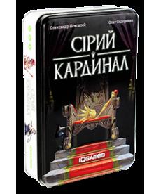Настольная игра Сірий Кардинал (Behind the Throne)